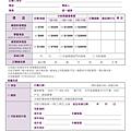 藏酒中秋A4 dm_150DPI_1271PX.png