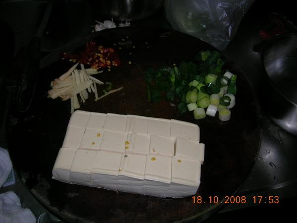 豆腐!!!!