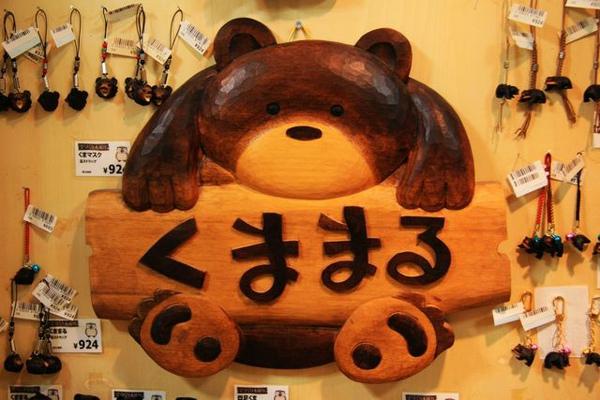 nEO_IMG_hokkaido (522).jpg