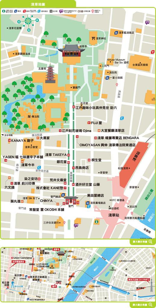 Day2淺草逛街地圖