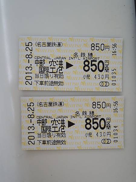 DSCN2026.JPG