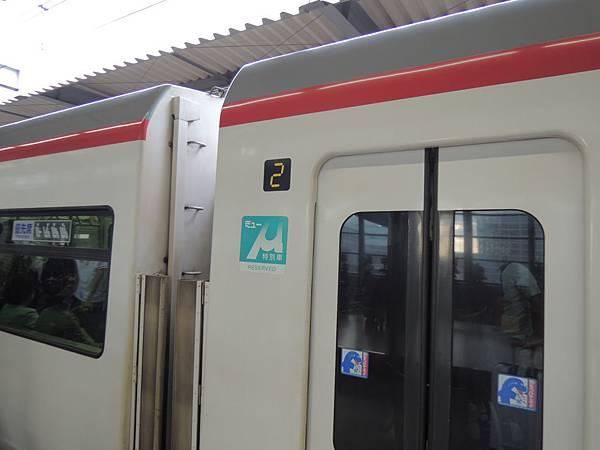 DSCN2029.JPG
