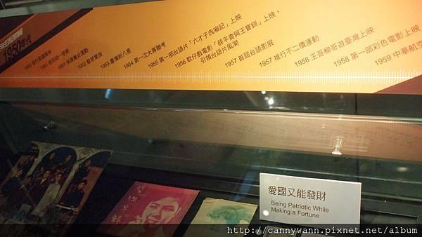 國立臺灣歷史博物館 (10)