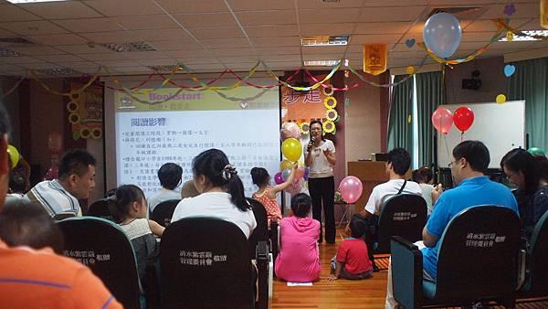 20120812閱讀起步走贈書活動
