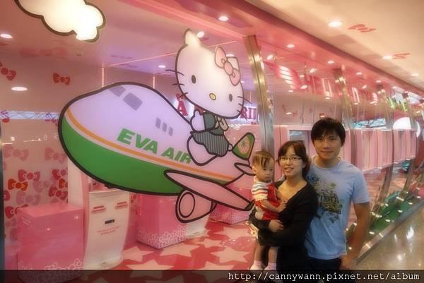 雪莉和爸媽遊日本
