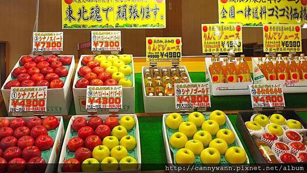 青森採蘋果 (2)