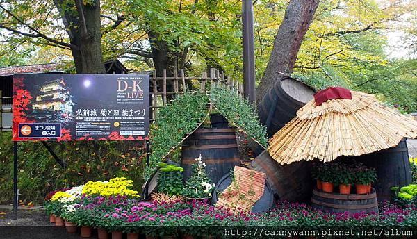 弘前城公園 (1)