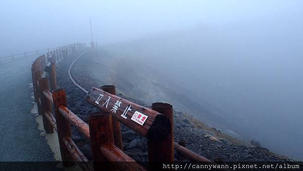 阿蘇火山 (2)