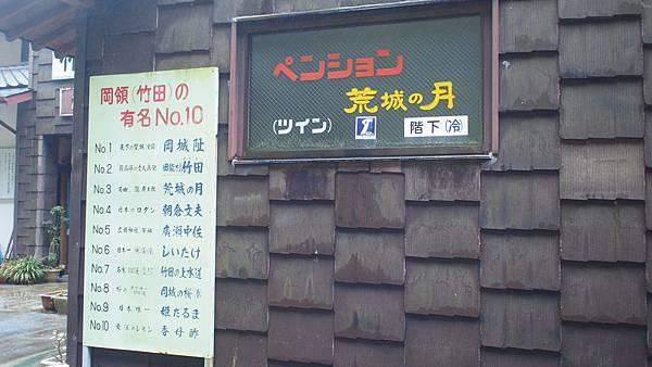 岡城跡 (6)
