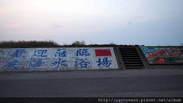大安海水浴場~2013秋天的夕陽&風吹沙 (15)