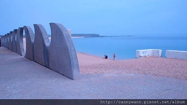 望安嶼~網垵口沙灘