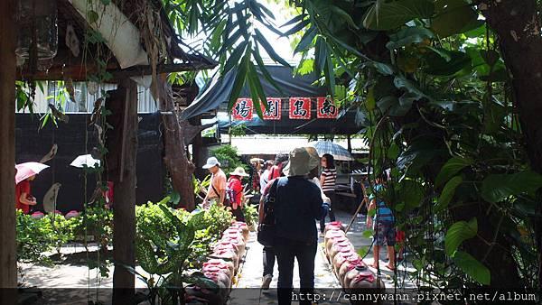 南島舞集藝術村 (2)
