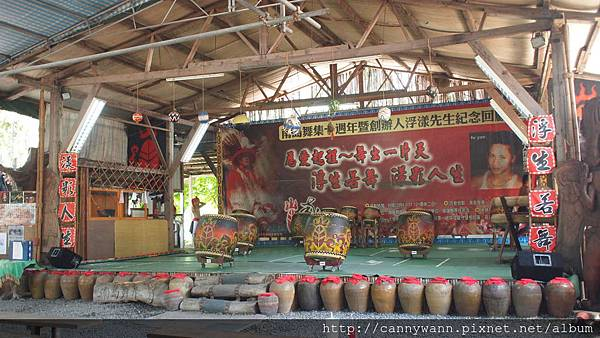 南島舞集藝術村 (4)