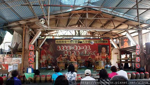南島舞集藝術村 (5)