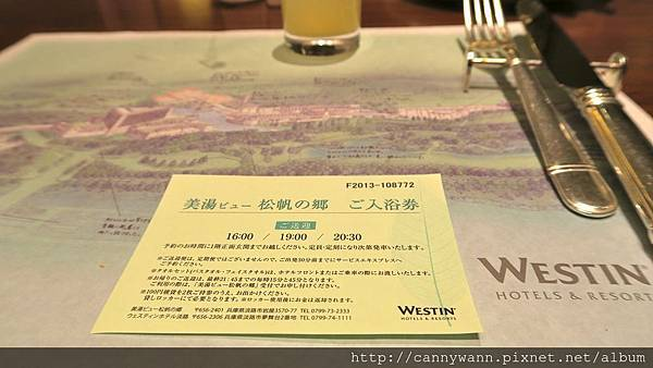 Westin飯店~淡路島-4