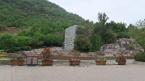九鄉風景區