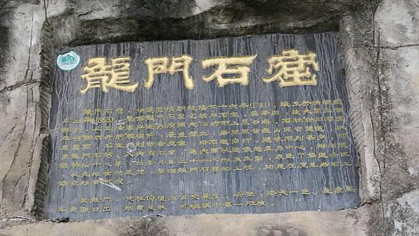 昆明西山龍門 (2)