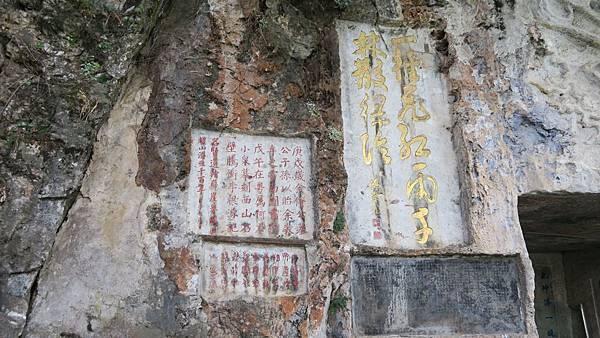 昆明西山龍門 (3)