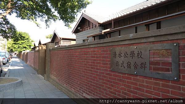 清水公學校日式宿社群