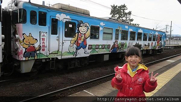 前往吉備津的火車