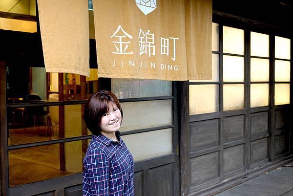 金錦町01.JPG
