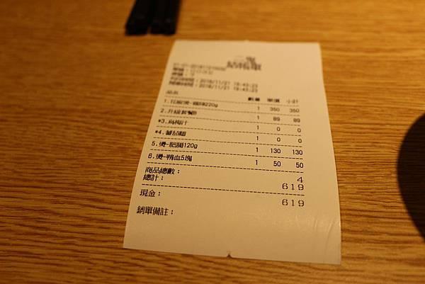 二鬼新潮砂鍋煲0042.jpg