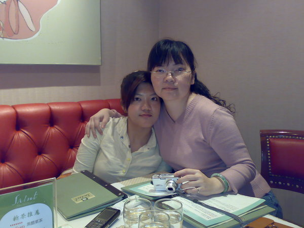 靖媛與佩蓉