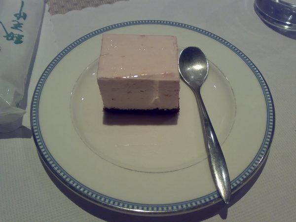 套餐的蛋糕