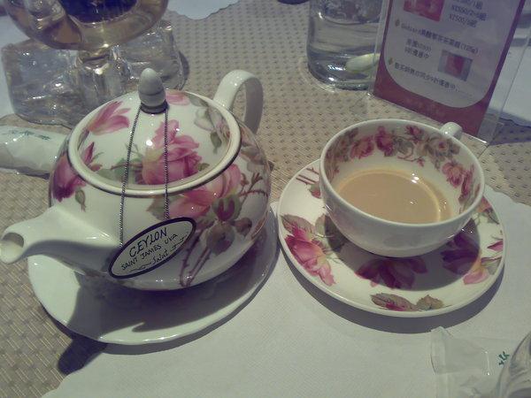 我的錫蘭奶茶