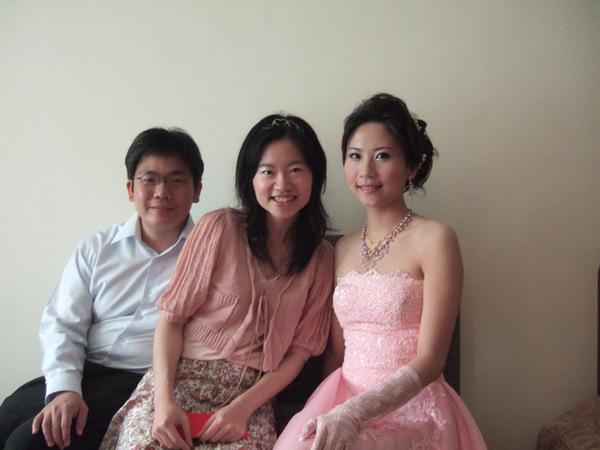 新娘是媒人