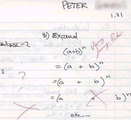 白癡數學題1