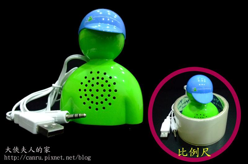 msn小綠人造型喇叭