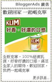 KLIM抽獎活動.jpg
