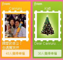 寫耶誕卡做公益04.jpg