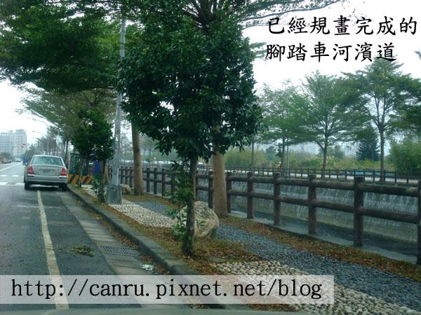 腳踏車河濱車道.jpg