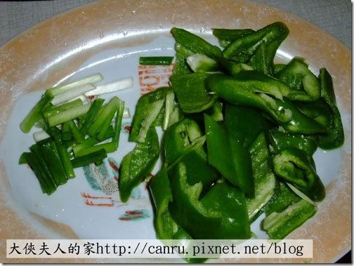 料理01腱子肉炒青椒01