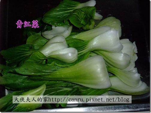 料理02白蝦青江菜02
