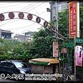 新竹關西臭豆腐位置2