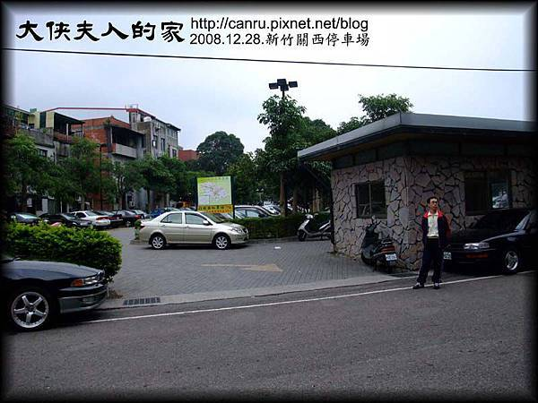 新竹關西停車場