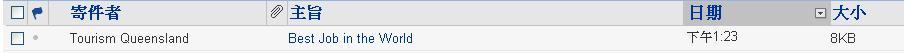 外卡email投票信件主旨.jpg