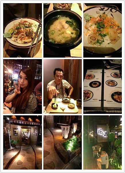 和葵的日式料理.jpg