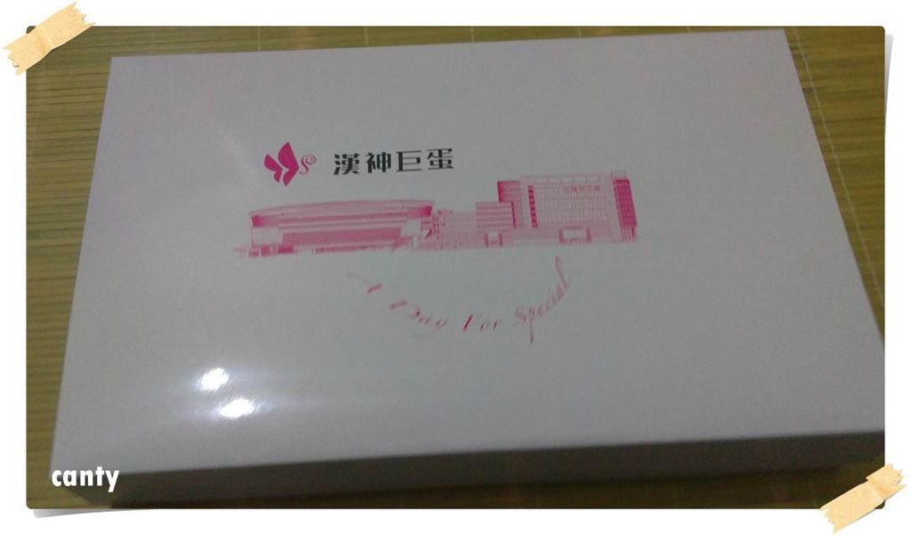 20110606185.JPG