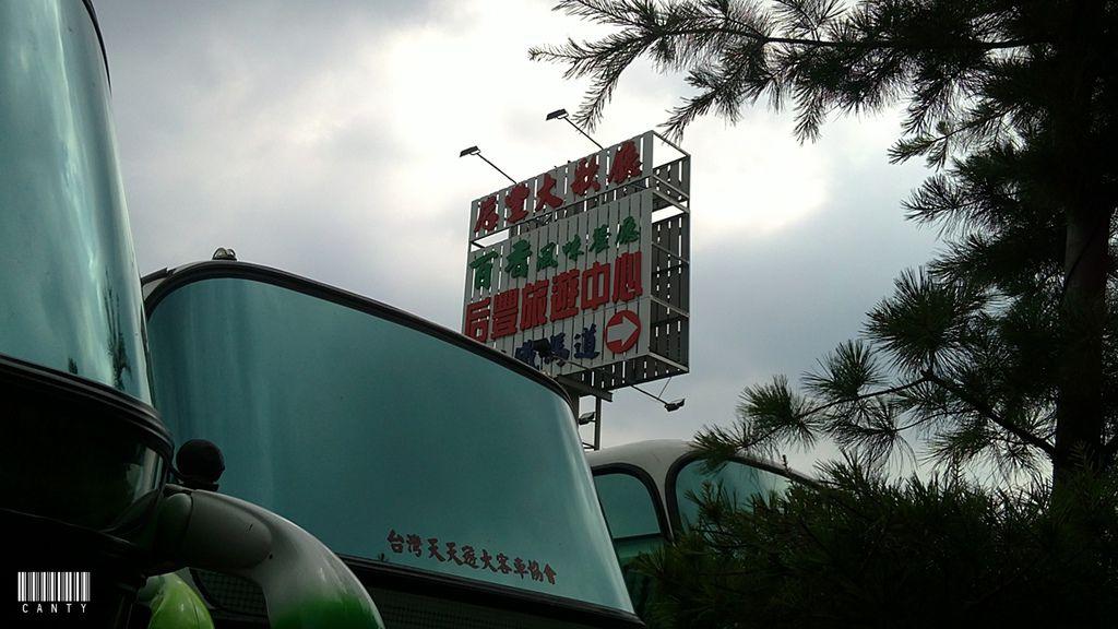 20110610193.JPG