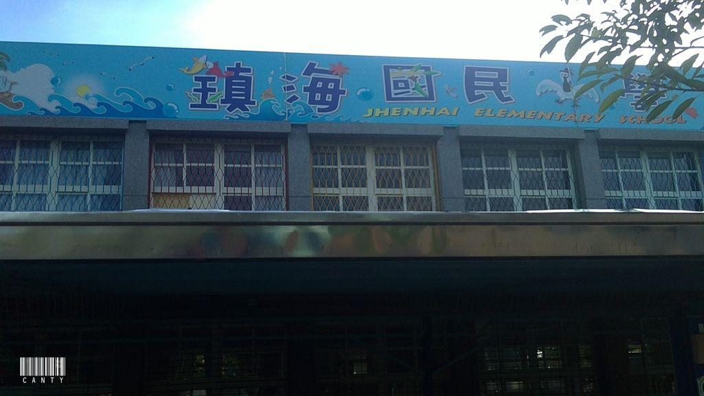 20110808410.JPG