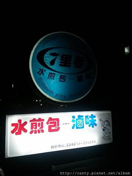 CAM01256.jpg