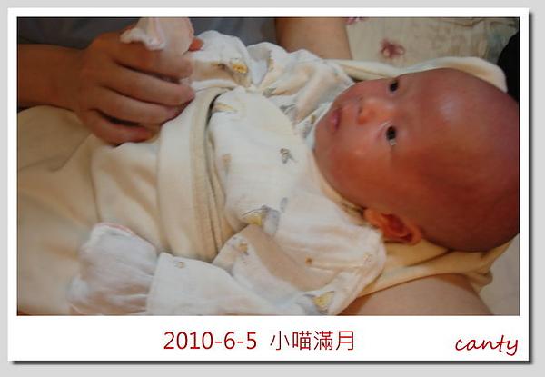 20100605李伯儀滿月