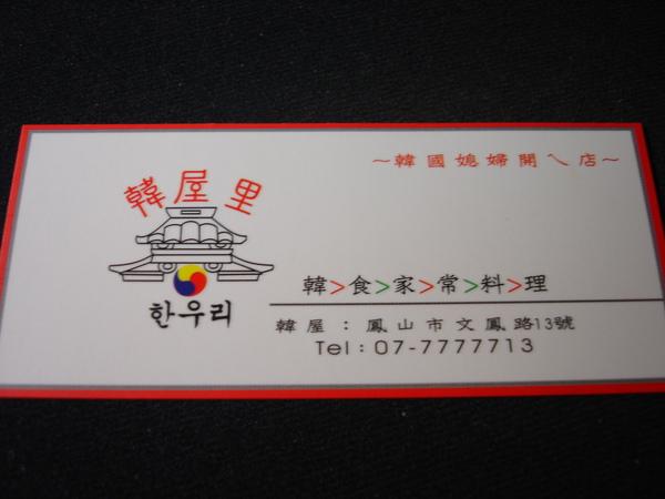 DSC04690.JPG