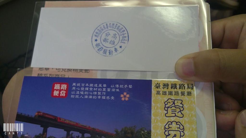 20110525164.JPG