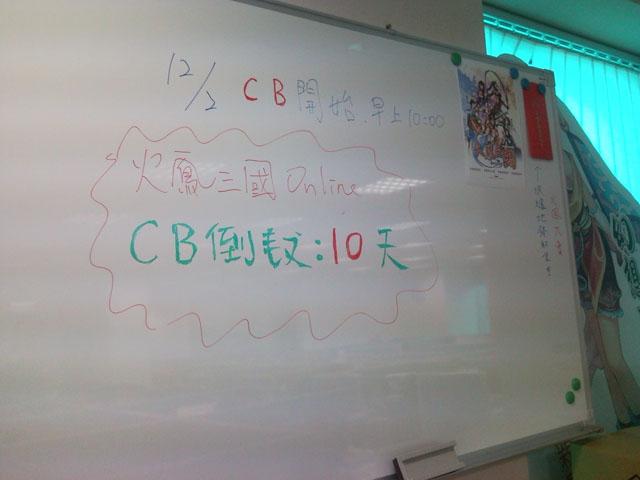 SNC00092.jpg