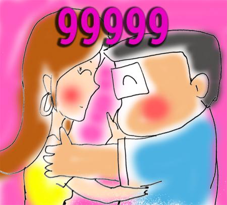 9998.jpg